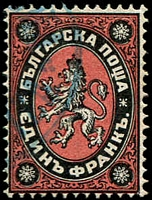 Lot 20497:1879 Large Lion SG #8 1f black & red, Cat £50.