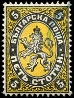 Lot 3184:1881 Large Lion New Currency SG #11 5st black & yellow.