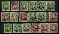 Lot 3943:1943-45 Surcharges Sun Yat-Sen Chung Hwa Perf 12½ SG #19-45 range 25c on 5c, 50c on 3c, 50c on 5c, 50c on 8c, $1 on 8c C & D, $1 on 15c, $1.30 on 16c, $1.50 on 3c, $2 on 5c, $2 on 10c, $5 on 15c x2, $6 on 5c, $10 on 10c, $10 on 16c, $20 on 3c, $20 on 15c & $100 on 3c (19)
