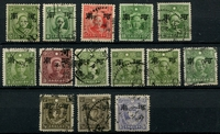 Lot 3320:1941 Large Honan Opts 1931-37 Sun Yat-sen 2c, 4c & 15c; 1938-41 Sun Yat-sen Chung Hwa 2c, 4c, 5c, 8c (C) x2, 10c; 1938-41 Sun Yat-sen Dah Tung No Wmk 8c, 10c; 1932-34 Martyrs Peking ½c; 1939-41 Martyrs Hong Kong No Wmk ½cI, 4c. Mixed thick and thin papers, odd mint. (15)