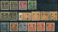 Lot 3321 [2 of 4]:1941 Large Hopeh Opts 1931-37 Sun Yat-sen 2c x3, 4c, 15c x2, 20c, 25c; 1938-41 Sun Yat-sen Chung Hwa 3c, 5c x2, 8c (C) x3, $1; 1938-41 Sun Yat-sen Dah Tung No Wmk 5c, 8c, 10c x2, 30c, $1; 1938-41 Sun Yat-sen Dah Tung Wmk 10c, 50c; 1932-34 Martyrs Peking ½c x2, 2½c, 13c; 1939-41 Martyrs Hong Kong No Wmk ½c, 3c, 4c, 8c x3, 13c, 20c, 21c, 28c; 1939-41 Martyrs Hong Kong Wmk ½c, 1c x4, 2c, 20c, 40c. Mixed thick and thin papers, odd mint. (50)