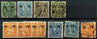 Lot 3321 [1 of 4]:1941 Large Hopeh Opts 1931-37 Sun Yat-sen 2c x3, 4c, 15c x2, 20c, 25c; 1938-41 Sun Yat-sen Chung Hwa 3c, 5c x2, 8c (C) x3, $1; 1938-41 Sun Yat-sen Dah Tung No Wmk 5c, 8c, 10c x2, 30c, $1; 1938-41 Sun Yat-sen Dah Tung Wmk 10c, 50c; 1932-34 Martyrs Peking ½c x2, 2½c, 13c; 1939-41 Martyrs Hong Kong No Wmk ½c, 3c, 4c, 8c x3, 13c, 20c, 21c, 28c; 1939-41 Martyrs Hong Kong Wmk ½c, 1c x4, 2c, 20c, 40c. Mixed thick and thin papers, odd mint. (50)