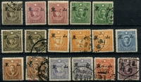 Lot 3324 [2 of 4]:1941 Large Shantung Opts 1931-37 Sun Yat-sen 2c x3, 4c x2, 15c x2, 20c; 1938-41 Sun Yat-sen Chung Hwa 2c, 3c x2, 5c x3, 8c (C) x3, 10c; 1938-41 Sun Yat-sen Dah Tung No Wmk 8c, 10c, 30c x2 (small & large), 50c, $1, $2, $10; 1938-41 Sun Yat-sen Dah Tung Wmk 30c x2, 50c x2; 1932-34 Martyrs Peking ½c, 2½c x2 (small & large), 13c x2; 1939-41 Martyrs Hong Kong No Wmk ½c x2, 1c x3, 2c, 3c x2, 4c x2, 8c, 10c, 15c, 20c x3, 21c, 28c; 1939-41 Martyrs Hong Kong Wmk 1c x3, 10c, 13c, 30c, 50c x2. Mixed thick and thin papers, odd mint. (60)
