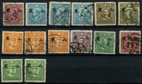 Lot 3324 [1 of 4]:1941 Large Shantung Opts 1931-37 Sun Yat-sen 2c x3, 4c x2, 15c x2, 20c; 1938-41 Sun Yat-sen Chung Hwa 2c, 3c x2, 5c x3, 8c (C) x3, 10c; 1938-41 Sun Yat-sen Dah Tung No Wmk 8c, 10c, 30c x2 (small & large), 50c, $1, $2, $10; 1938-41 Sun Yat-sen Dah Tung Wmk 30c x2, 50c x2; 1932-34 Martyrs Peking ½c, 2½c x2 (small & large), 13c x2; 1939-41 Martyrs Hong Kong No Wmk ½c x2, 1c x3, 2c, 3c x2, 4c x2, 8c, 10c, 15c, 20c x3, 21c, 28c; 1939-41 Martyrs Hong Kong Wmk 1c x3, 10c, 13c, 30c, 50c x2. Mixed thick and thin papers, odd mint. (60)
