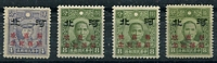 Lot 21121:1942 Hopeh Fall of Singapore SG #76D-79D set, Cat £23. (4)