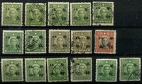 Lot 3328 [2 of 2]:1942 Hwa Pei Opts 3rd Sun Yat-Sen Issues SG #87-103 range Chung Hwa 1c on 2c (B) x2 (mint x1), 4c on 8c (C), 4c on 8c (D) x3 (mint x1), 5c on 10c x2 (mint x1) 8c on 16c x2 (mint x1), 50c on $1 Die III mint; Dah Tung No Wmk 4c on 8c (F) x4 (mint x2), 5c on 10c x2 (mint x1), 15c on 30c x2 (mint x1), 25c on 50c x3 (mint x2), 50c on $1 mint; Dah Tung Wmk 25c on 50c, Cat £50+. (23)
