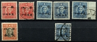Lot 3328 [1 of 2]:1942 Hwa Pei Opts 3rd Sun Yat-Sen Issues SG #87-103 range Chung Hwa 1c on 2c (B) x2 (mint x1), 4c on 8c (C), 4c on 8c (D) x3 (mint x1), 5c on 10c x2 (mint x1) 8c on 16c x2 (mint x1), 50c on $1 Die III mint; Dah Tung No Wmk 4c on 8c (F) x4 (mint x2), 5c on 10c x2 (mint x1), 15c on 30c x2 (mint x1), 25c on 50c x3 (mint x2), 50c on $1 mint; Dah Tung Wmk 25c on 50c, Cat £50+. (23)