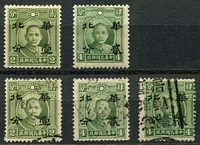 Lot 21123:1942 Hwa Pei Opts 1931-37 Sun Yat-sen 1c on 2c x2 (mint x1), 2c on 4c x3 (mint x1) (5)