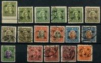 Lot 21126:1942 Hwa Pei Opts New Peking Printings SG #128-137 range Sun Yat-sen 1c on 2c x2 (mint x1), 2c on 4c x3 (mint x1), 8c on 16c x3 (mint x1), 50c on $1 x2 (mint x1), $1 on $2 x2 (mint x1, faults), $5 on $10, Martyrs 10c on 20c x2, 15c on 30c, 20c on 40c, Cat £. (16)