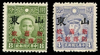 Lot 21122:1942 Shantung Fall of Singapore SG #76H,78H 4c & 8c (D), Cat £38. (2)