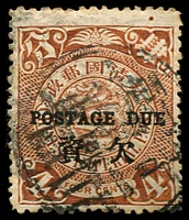 Lot 20706:1904 Bi-Lingual Ovpts SG #D140 4c deep chestnut, Cat £18.