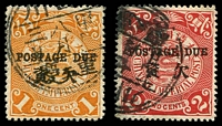 Lot 3289:1904 'POSTAGE DUE' on Dragons SG #D138-9 1c & 2c, Cat £17.50. (2)