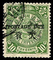Lot 3290:1904 'POSTAGE DUE' on Dragons SG #D142 10c green, Cat £45. (2)