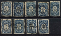 Lot 3292:1915 Peking Printing SG #D341-6 1c to 10c with extra 1c, 5c & 10c (9)