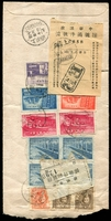 Lot 3299 [1 of 2]:1948 (Apr) double registered illustrated cover for Chelsea cigarettes, from Chungking to Shanghai with Sun Yat-Sen $200 & $5,000 pair, Confucius $800 & $1,800 x4, Postal Service $500 x2 & $1,000 and Adoption of Constitution $2,000 & $3,000.