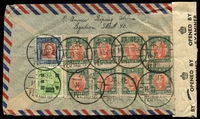 Lot 3300 [1 of 2]:1948 (Oct 11) air cover from Pieping to Berlin (British Sector) with $5,000 vermilion-& green block of 8, $2,000 red-brown & blue & $500 on $20 green, censor reseal at left tied by violet 'BRITISH CENSORSHIP/[crown]/5036/GERMANY'.