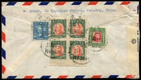Lot 3301 [1 of 2]:1948 (Oct 21) air cover from Pieping to Berlin (British Sector) with $5,000 vermilion-& green block of 4, $1,000 scarlet & green & $3,000 blue, censor reseal at left tied by 'BRITISH CENSORSHIP/[crown]/5107/GERMANY'.