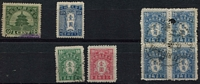 Lot 3295:Stamp Duty: 1c green Temple of Heaven, Sales Tax $1 blue, 10c green, 20c blue block of 4 & $1 rose. (9)