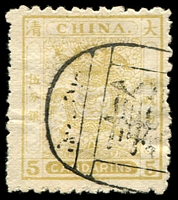 Lot 3819:1885-88 Dragon Perf 11½-12 SG #15 5ca yellow-olive, thick no wmk, so fake, Cat £80 as genuine.