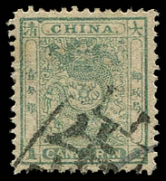 Lot 3266:1885-88 Dragon Perf 11½-12 SG #13a 1ca dull green, Cat £45.