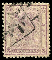 Lot 3818:1885-88 Dragon Perf 11½-12 SG #14 3ca mauve, Cat £20.