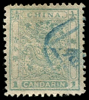 Lot 21020:1885-88 Dragon Perf 11½-12 SG #13a 1ca dull green, blue cancel, Cat £45.