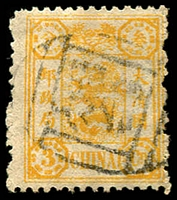 Lot 3821:1894 Dowager 60th Birthday Perf 11½-12 SG #18 3ca orange-yellow, Cat £12.