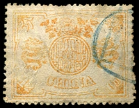 Lot 3824:1894 Dowager 60th Birthday Perf 11½-12 SG #23 12ca brown-orange, Cat £450.