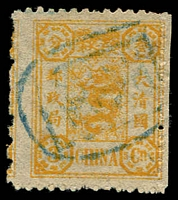 Lot 3267:1894 Dowager 60th Birthday Perf 11½-12 SG #18 3ca orange-yellow, blue cancel, straight edge at right due to perf mis-alignment, Cat £12.