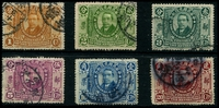 Lot 21024:1912 Commemorating the Revolution SG #242-9 range, 1c, 2c, 3c, 5c, 10c & 20c, Cat £52. (6)