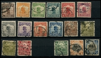 Lot 21025:1913-33 Junk, Reaper, Building London Printing SG #268-80,281-4 ½c to 20c & 50c to $2, plus extra 16c, Cat £91. (17)