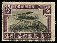 Lot 3269:1921 Air SG #354 45c black & purple, Cat £120.