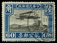 Lot 3270:1921 Air SG #355 60c black & blue, Cat £130.