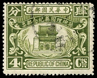 Lot 18678 [2 of 3]:1929 Sun Yat-Sen Tomb SG #380-2 1c, 4c & 10c (4)