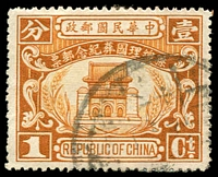 Lot 18678 [3 of 3]:1929 Sun Yat-Sen Tomb SG #380-2 1c, 4c & 10c (4)