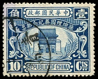 Lot 18678 [1 of 3]:1929 Sun Yat-Sen Tomb SG #380-2 1c, 4c & 10c (4)