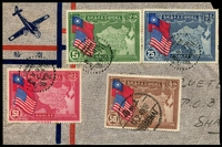 Lot 3881:1939 150th Anniv of US Constitution SG #501-4 5c, 25c & $1 on large-part air cover from Kunming to Shanghai, plus 50c single. (1+1)