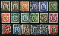 Lot 3888:1941 Sun Yat-Sen SG #583-96 ½c to $5 plus mint ½c, 2c & 8c & extra $2 with 'YTT' perfin, Cat £24. (18)