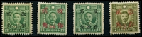 Lot 3907:1943 20c Surcharges SG #692-3 13c blue-green (#516) Kansu mint, East Szechwan mint, Yunnan mint, 17c bronze-green (#518) Kweichow mint. (4)