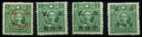 Lot 3909:1943 20c Surcharges SG #696 13c blue-green (#535) Kweichow mint, West Szechwan mint x2, Yunnan mint. (4)
