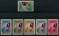 Lot 3275:1945 Chiang Kai-Shek SG #784-9 set, Cat £35. (6)