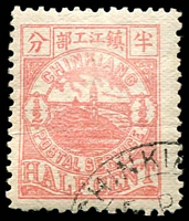 Lot 3930:1894 Golden Mountain (Clouds) SG #15 ½c rose-red.