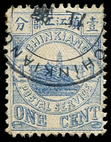 Lot 3929 [2 of 2]:1894 Golden Mountain (No Clouds) SG #1-2 ½c rose-red mint & 1c blue used. (2)