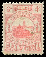 Lot 3929 [1 of 2]:1894 Golden Mountain (No Clouds) SG #1-2 ½c rose-red mint & 1c blue used. (2)