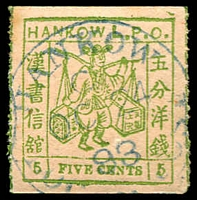 Lot 3932:1893 (May-Jun) SG #5 5c yellow-green/salmon (II).