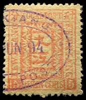 Lot 3933:1894 SG #8 15c red/yellow, Cat £38.
