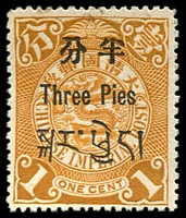 Lot 3936:1911 Surcharges SG #C1 3p on 1c brownish orange, MNG, Cat £40.