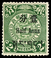 Lot 3937:1911 Surcharges SG #C2 1d red KGV on 2c deep green, MNG, Cat £50.