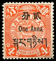 Lot 3938:1911 Surcharges SG #C3 1a on 4c scarlet, part og, Cat £60.