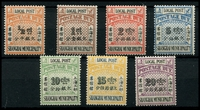 Lot 3926:1893 SG #D169-75 set, Cat £12. (7)